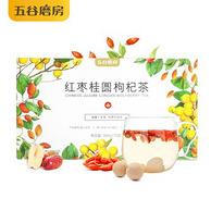 全网天然粉类Top1,五谷磨房 红枣桂圆枸杞茶180g(15包)