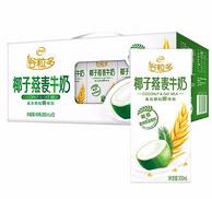 200mlx12盒,伊利 谷粒多 椰子燕麦牛奶