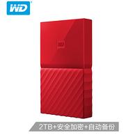 今日结束:西部数据 2.5英寸 移动硬盘 2TB 中国红