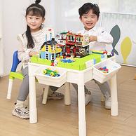 可做学习桌:萌宝宝 儿童多功能积木桌 78元包邮