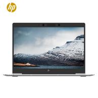 限plus會員: HP 惠普 EliteBook 735G5 13.3英寸筆記本電腦(R5-2500U、8GB、256GB、100%sRGB)