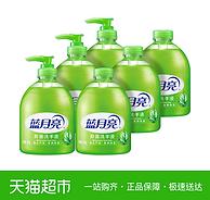 10點 限1分鐘: 藍月亮 蘆薈抑菌 洗手液 500gx6瓶