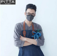 移動端:PITTA MASK 防塵防花粉透氣口罩 3只裝 深灰色