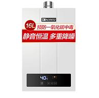 0点 小编款 日本cpu+恒温+防冻+低压启动:能率 16L 燃气热水器 GQ-16F3FEX