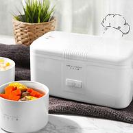 生活元素 陶瓷自动加热蒸饭饭盒