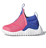 21日0点: adidas 阿迪达斯 RAPIDAZEN 2 I CP9416 婴童海马鞋
