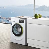 22日0点: SIEMENS西门子 XQG80-WM10L2601W 8公斤 滚筒洗衣机