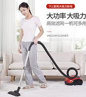 多种刷头 轻松清扫各处:TCL 家用手持式吸尘器