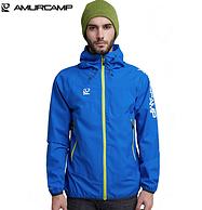 防水10000+透湿15000 防暴雨:Amurcamp  男士户外冲锋衣