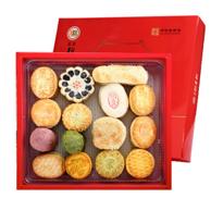 限地区: 1550g x2件 北京稻香村 糕点礼盒  +凑单品