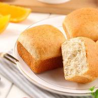易烊千玺代言,百草味 全麦面包 2斤