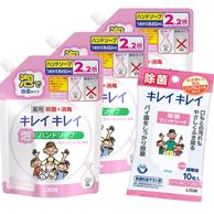 亞馬遜最暢銷,4件 日本 獅王 洗手液套裝(替換裝 450ml*3袋+濕巾10片)