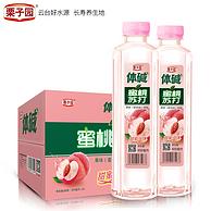 无气低糖 0脂肪:栗子园 蜜桃味苏打水 400mlx24瓶