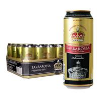 限plus会员:500mlx24听x3箱 德国 Barbarossa 凯尔特人 黑啤酒
