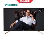 今日结束 超薄无边框:Hisense 海信 55英寸 4K液晶电视 H55E75A