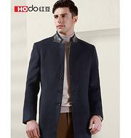 斷碼特價,Hodo 紅豆 DMGTD011S 男士羊毛混紡大衣