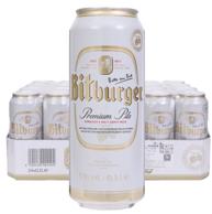 3件 德国进口 Bitburger 碧特博格 大麦芽啤酒 500mlx24听