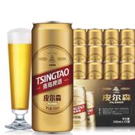 临期:2件 青岛啤酒 皮尔森啤酒330mlx12罐