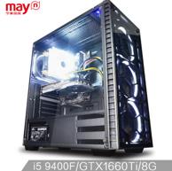 新品预售:宁美国度 台式主机N5N-466T(GTX1660Ti 6G、i5-9400F、8G、240G )