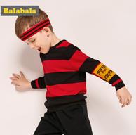 2件 巴拉巴拉 儿童 撞色 针织衫