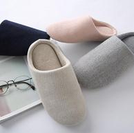 含羊毛成份:网易严选 简风斜纹男/女家居拖鞋
