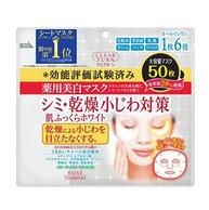 性价比标杆:50片x2盒 Kose 高丝 CLEAR TURN 透肌面膜