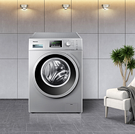 bldc变频+电机质保12年:Hisense 海信 10公斤 变频滚筒洗衣机 XQG100-S1228F