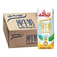 Anchor ?#24067;?全脂纯牛奶 250ml*24盒