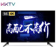 55寸大屏+4K HDR、历史低价:KKTV U55K5 55英寸 4K液晶电视