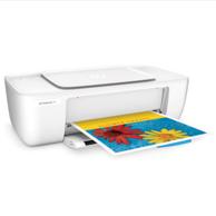27日0点: HP 惠普 DeskJet 1111 彩色喷墨打印机