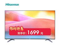 双核cpu+五核gpu+A73芯片:Hisense 43英寸 4K 液晶电视 LED43EC500U