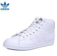 28日0点: adidas 阿迪达斯 Stan Smith Mid 男士运动板鞋 199元(需用券)