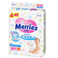 2件 花王 Merries 妙而舒 中号 婴儿纸尿裤M68片