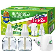 可用3个月 温和无烟不刺激:超威 电蚊香液 1器+2瓶