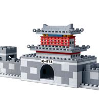 邦宝 山海关 迷你古建筑 小颗粒积木玩具6567