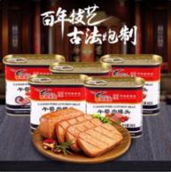 中华老字号: 鹰金钱 午餐肉罐头340g x5罐
