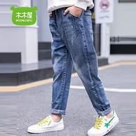 木木屋 中大童 牛仔裤
