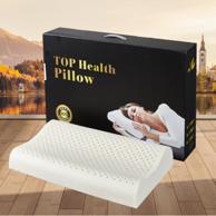 保护颈椎:依睡眠   泰国天然乳胶枕
