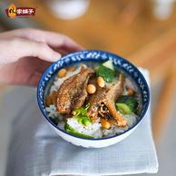 林家鋪子 深海 黃花魚+帶魚罐頭100gX4罐