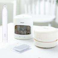 抖音爆款,Dell 得力 文具三件套(电动削笔机+电动橡皮擦+桌面吸尘器)