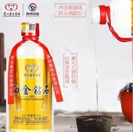 茅臺集團白金酒 52度 濃香型白酒500mlx6瓶禮盒裝