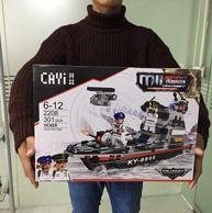 超大一盒、兼容乐高:开益  积木玩具 313块