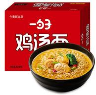 今麦郎  一勺子菌菇鸡汤面 24包整箱