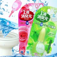 每瓶可用640次!日本 小林制药 一滴消臭元20ml