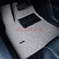 柔软、环保、吸污:美国Goodyear固特异 司机位丝圈汽车脚垫