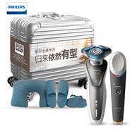 Philips 飞利浦 男士精英套装 (S7720+剃须刀+MS3020眼部能量仪+银色拉杆箱)