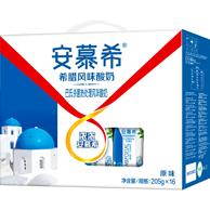 限地区:4件x16盒 伊利 安慕希 希腊风味酸牛奶 205g