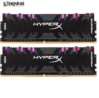 6日0点:金士顿 16G(8Gx2) 骇客神条 DDR4 3200 台式机内存