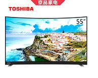 2+16g+55寸:Toshiba 东芝  4K 曲面液晶电视 55U6780C