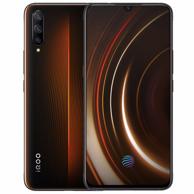 vivo IQOO 水滴全面屏手机 8GB+128GB